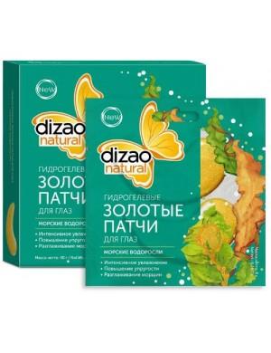Hydrożelowe złote płatki pod oczy - Morskie wodorosty – Dizao