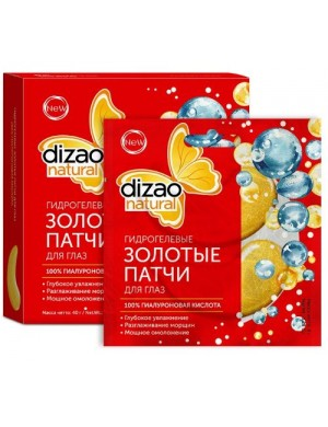 Hydrożelowe złote płatki pod oczy - 100% kwas hialuronowy - Dizao