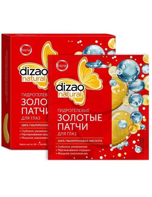 Hydrożelowe złote płatki pod oczy - 100% kwas hialuronowy- Dizao