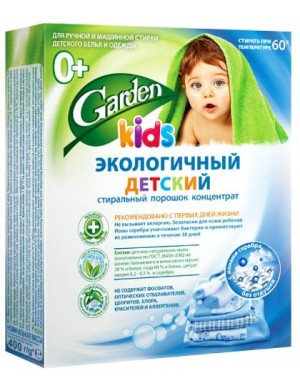 Ekologiczny proszek do prania dla niemowląt 0+ z jonami srebra - GARDEN Eco