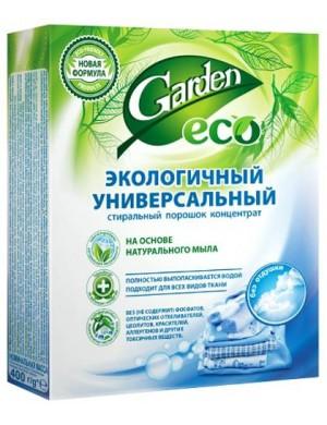 Ekologiczny uniwersalny proszek do prania bezzapachowy – GARDEN Eco