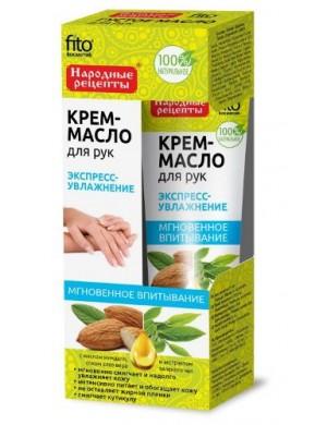 Nawilżający krem - olejek do rąk z olejkiem migdałowym - Fitokosmetik