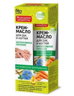Odżywczy krem - olejek do rąk i paznokci z olejem lnianym - Fitokosmetik