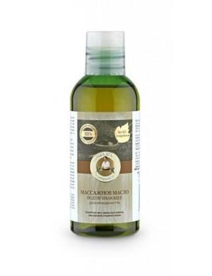 Bania Agafii Ujędrniający olejek do masażu na cellulit - amarantus, cedr, rokitnik, olejek cytrynowy