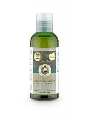 Bania Agafii Relaksujący olejek do masażu relaksujący - len, wrzos, szałwia, melisa