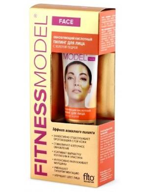 Odnawiający peeling kwasowy do twarzy ze złotym pudrem - Fitness Model