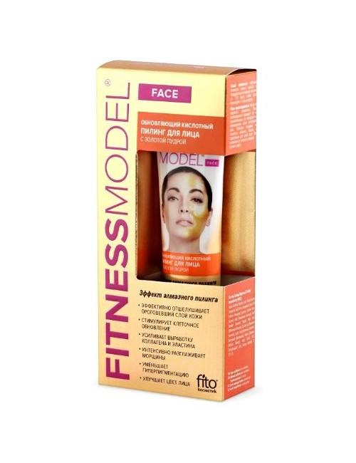 Odnawiający peeling kwasowy do twarzy ze złotym pudrem – Fitness Model