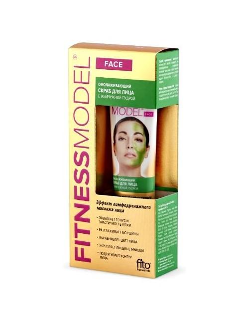 Odmładzający scrub do twarzy z pudrem perłowym – Fitness Model