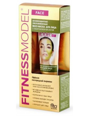 Odmładzająca mezo – maska do twarzy  - Fitness Model