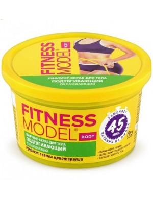 Odchudzający scrub – lifting do ciała – Fitness Model