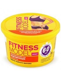 Tropikalny modelujący scrub do ciała – Fitness Model
