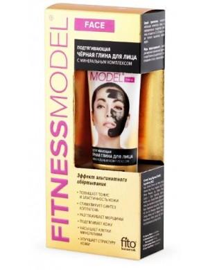 Podciągająca czarna glinka do twarzy z mineralnym kompleksem – Fitness Model