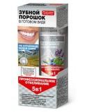 Wybielający proszek dentystyczny w paście 5w1 z białą glinką ałtajską - Fitokosmetik