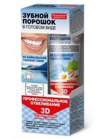 Wybielający proszek dentystyczny w paście 3D z glinką bajkalską – Fitokosmetik