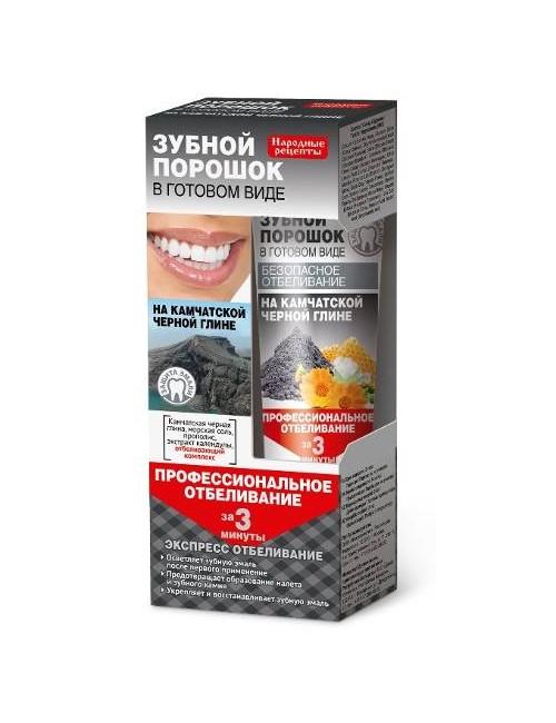 Wybielający proszek dentystyczny do zębów z glinką kamczacką 3 minuty - Fitokosmetik