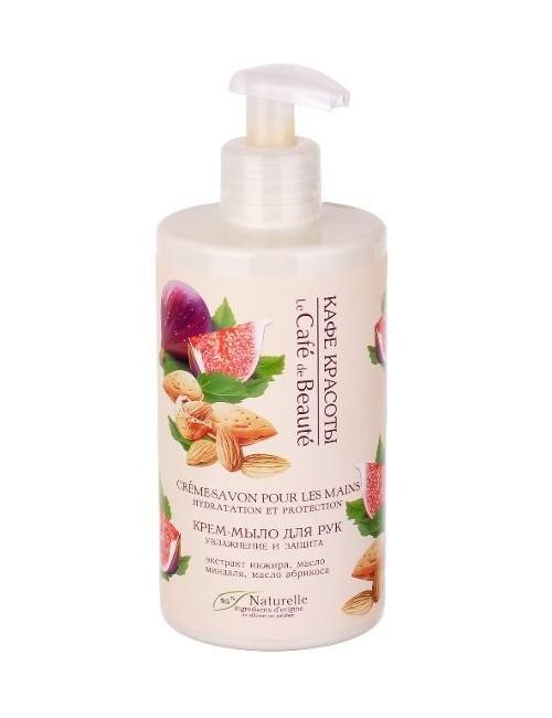 Nawilżające mydło w płynie do rąk Figi i olej ze słodkich migdałów – Kafe Krasoty