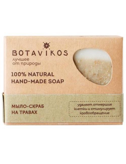 Naturalne przeciwzapalne mydło - peeling do twarzy i ciała, 100g – BOTAVIKOS