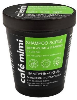 CAFE MIMI Szampon – scrub do włosów tłustych - Oczyszczenie i Objętość 220ml
