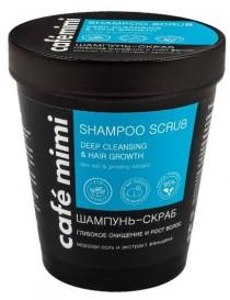 CAFE MIMI Szampon – scrub do włosów - Głębokie oczyszczenie i Wzrost 220ml
