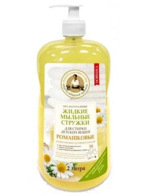 Rumiankowe płatki mydlane - płyn do prania – Receptury Babuszki Agafii