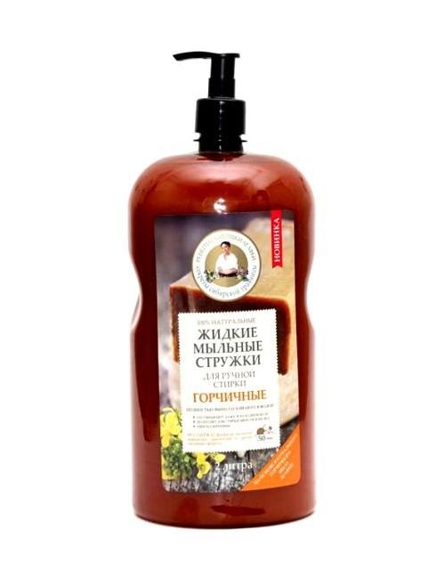 Gorczycowe płatki mydlane do prania – Receptury Babuszki Agafii