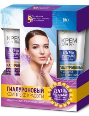 Prezentowy Zestaw Kosmetyków - Kompleks Hialuronowy - Fitokosmetik
