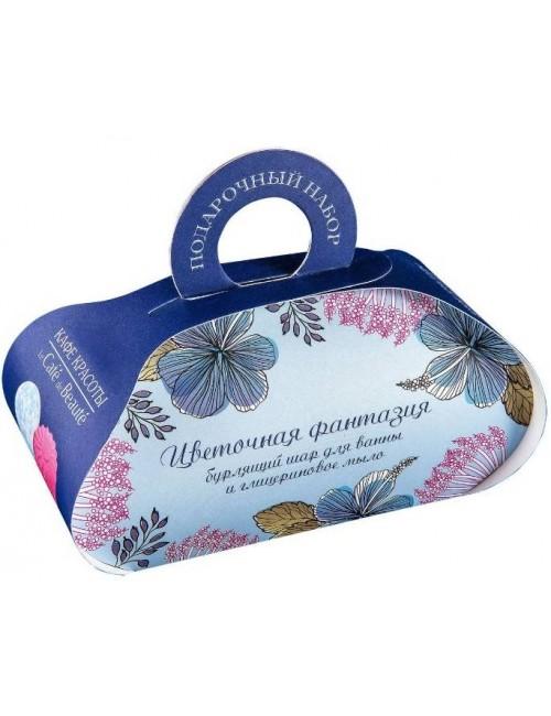 Zestaw prezentowy - mydło i kula do kąpieli - Kafe Krasoty