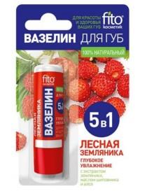 Poziomkowa wazelina do ust w sztyfcie 5w1 – Fitokosmetik