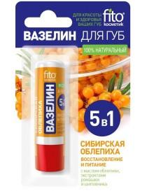 Rokitnikowa wazelina do ust w sztyfcie 5w1 – Fitokosmetik