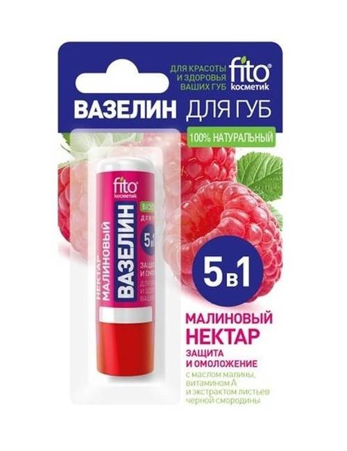 Malinowa wazelina do ust w sztyfcie 5w1 – Fitokosmetik