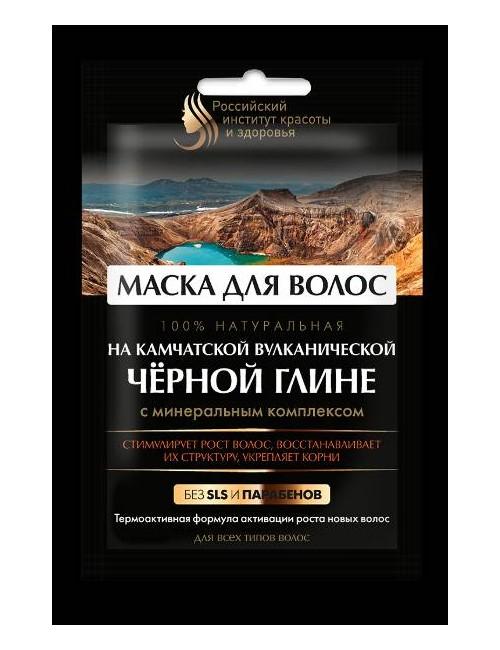 Maska do włosów z czarną glinką wulkaniczną – Fitokosmetik