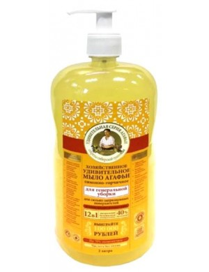 Szare mydło cytrynowe w płynie – Receptury Babuszki Agafii