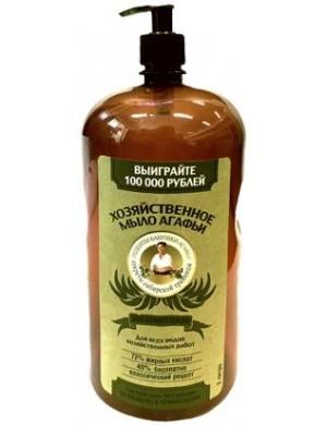 Dabur Vatika Radiance - Witaminowy szampon do włosów
