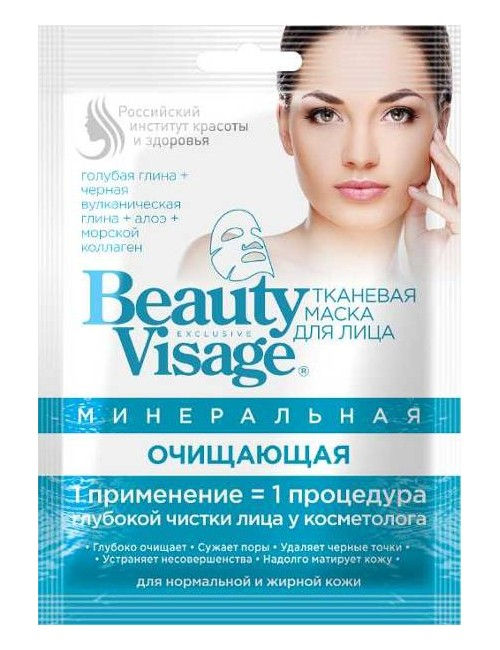 Mineralna maska oczyszczająca w płachcie Beauty Visage – Fitokosmetik