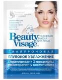 Nawilżająca maska hialuronowa w płachcie Beauty Visage – Fitokosmetik