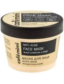 Oczyszczająca maska do twarzy z węglem i anyżem – Cafe Mimi