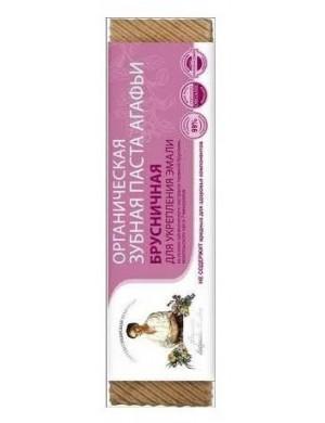 Wzmacniająca pasta do zębów z borówką brusznicą – Receptury Babuszki Agafii