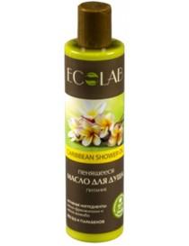 Pieniący karaibski olejek odżywczy pod prysznic – Ecolab