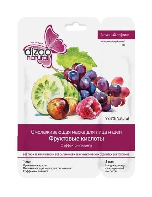 Kolagenowa maska w płacie z kwasami owocowymi – Dizao