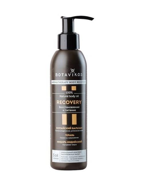 Naturalny olej regenerujący do ciała – Botavikos