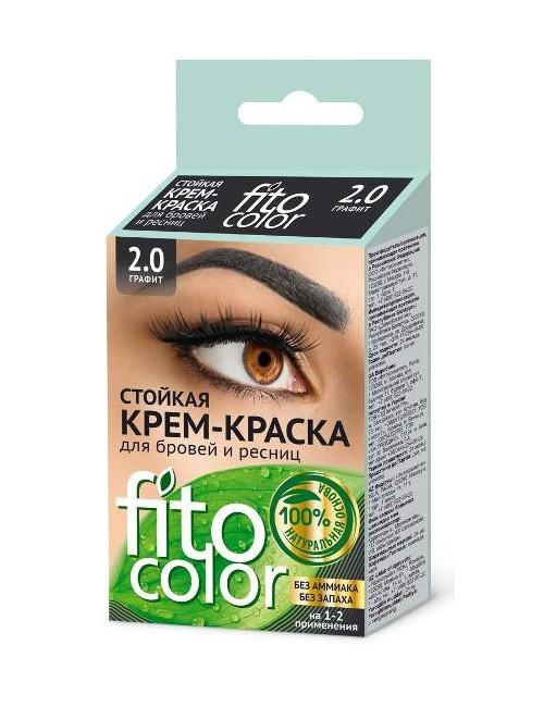 Grafitowa farba do brwi i rzęs – Fitokosmetik