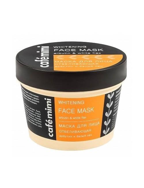 Wybielająca maska do twarzy z arbutyną – Cafe Mimi