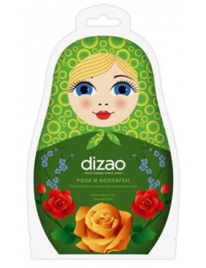 Musująca maska oczyszczająca w płacie z różą – Dizao