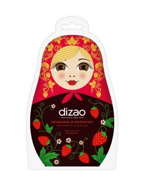 Czarna ujędrniająca maska w płacie z kolagenem – Dizao