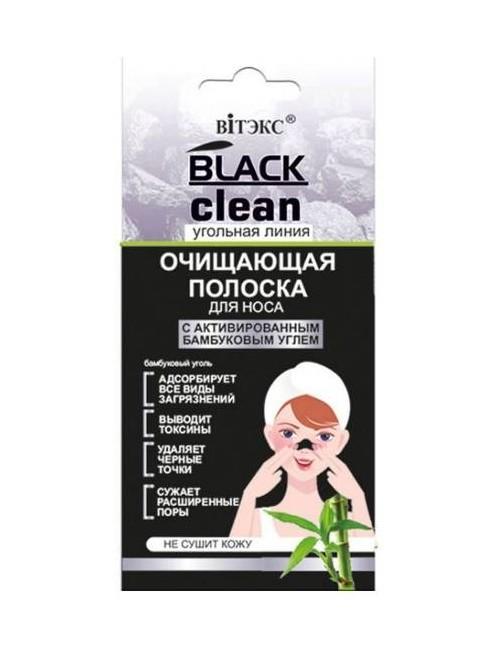 Plaster oczyszczający na nos z węglem – Black Clean