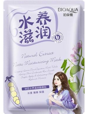 Maska w płacie z ekstraktem z soi natto – BIOAQUA