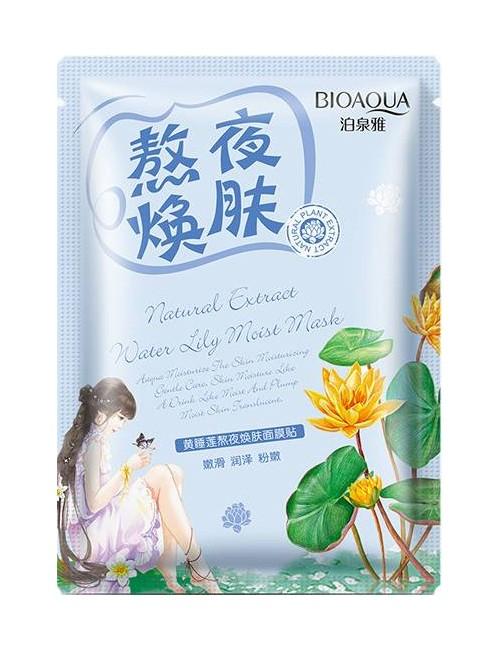 Maska w płacie z ekstraktem z lilii wodnej – BIOAQUA