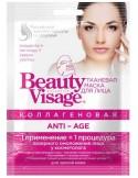 Kolagenowa maska w płachcie Beauty Visage – Fitokosmetik