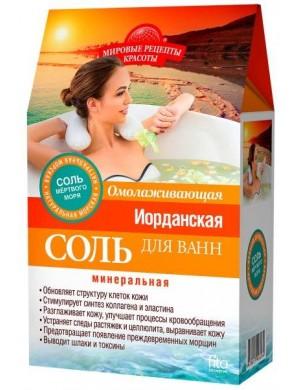 Sól do kąpieli Jordańska z Morza Martwego – Fitokosmetik