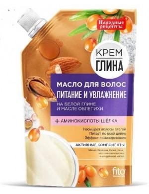 Olejek do włosów na bazie białej glinki i oleju rokitnikowym - Fitokosmetik
